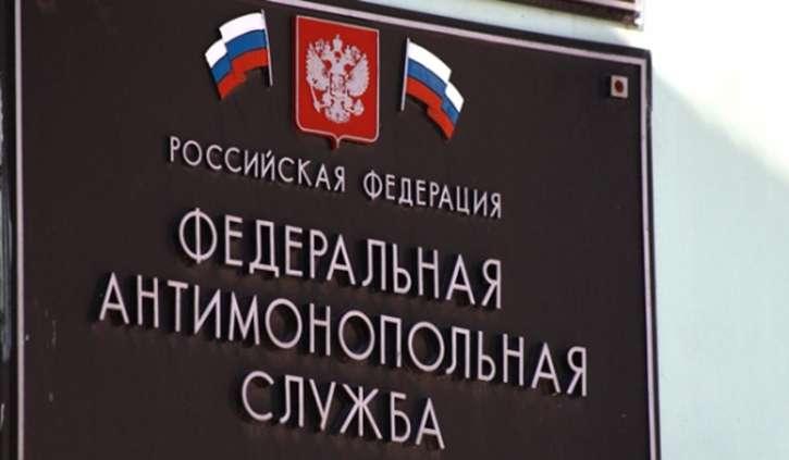 УФАС выявило нарушения при проверке документации в администрации Ленинска-Кузнецкого